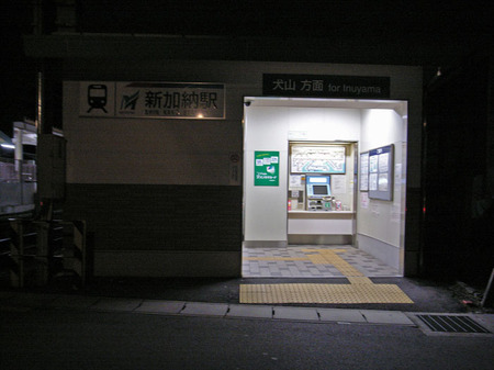 R0019292