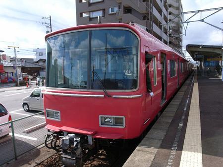 R0019338