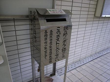 R0019345