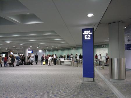 R0019858