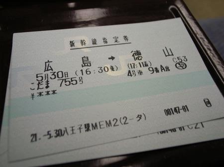 R0021145