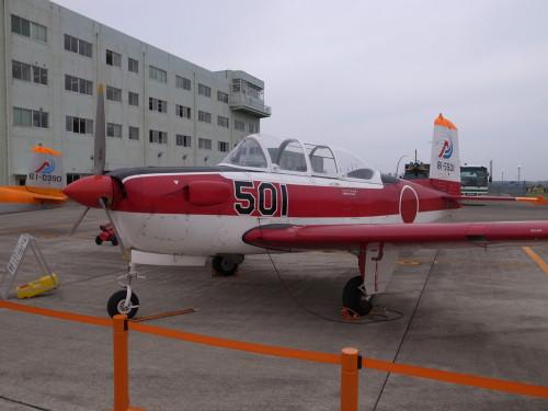 R0032130