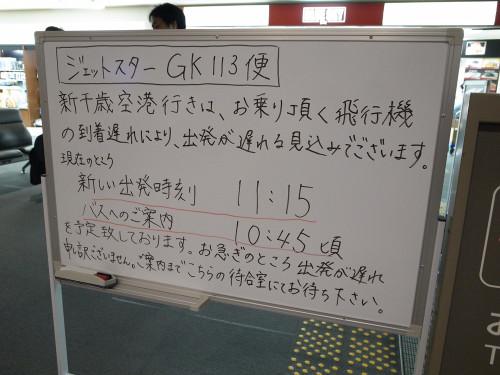 R0033858
