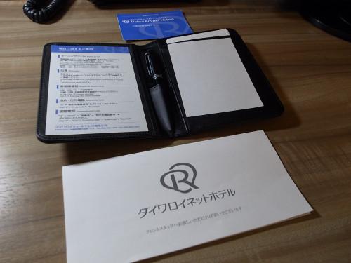 R0034172