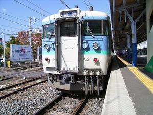 R0012128